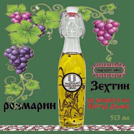Зехтин по рецептата на Петър Дънов - РОЗМАРИН, 513 мл